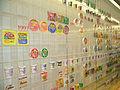 CupNoodles Museum 02.jpg