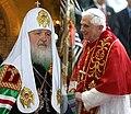 Cyrill Ier et Benoît XVI.jpg