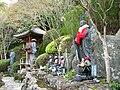Daisho-in temple 05.jpg