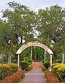 Damodharam Sanjeevaiah Memorial.jpg