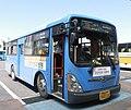 Dangjin Passenger 5519.JPG