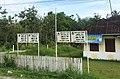 Desa Lumban Pea Timur, Balige, Toba Samosir.jpg
