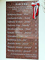 Details of Wola Martyrs Memorial at Saint Clemens church in Warsaw - 03.jpg