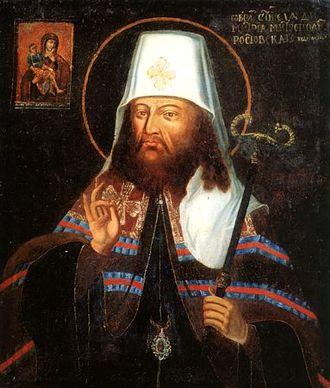 Dimitry of Rostov - 20th-century icon of St. Dimitry of Rostov