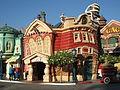 Disneyland IMG 3967.jpg