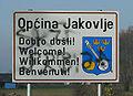 Dobrodošli Općina Jakovlje.jpg