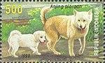 Domestic-Dog-Canis-lupus-familiaris.jpg