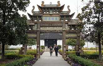 Donglin Academy - An old stone memorial arch in the Donglin Academy