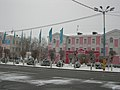 Dostyk Square in the Snow 2 (5605128578).jpg