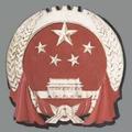 Drafted Emblem of China THU No.9.png