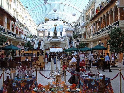 Dubai Merkato-Mall