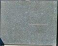 Dukla Tabula s menami pochovaných vojakov 1 csaz.jpg