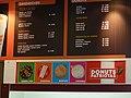 Dunkin Donuts - Airport - Lima Peru (4869738569).jpg