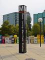 Dunn Loring station entrance pylon (50070526341).png
