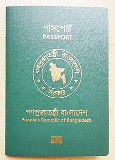 Bangladeshi passport E-Passport of the Peoples Republic of Bangladesh