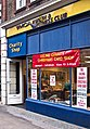 Ealing Charity Christmas Card Shop.jpg
