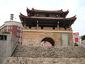 East gate, Hsin-chu.jpg