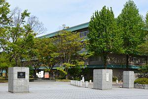 Ehime University - Image: Ehime seimon