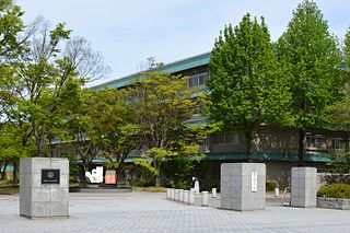 Ehime University higher education institution in Ehime Prefecture, Japan
