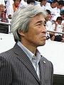 Eiji Ueda (cropped).jpg