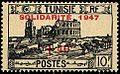 El Djem Amphitheatre Stamp in 1947 - Tunisia.jpg