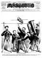 El Mosquito, August 6, 1882 WDL8183.pdf