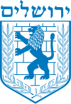 Emblem of Jerusalem.svg