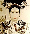 Empress Dowager of China.JPG