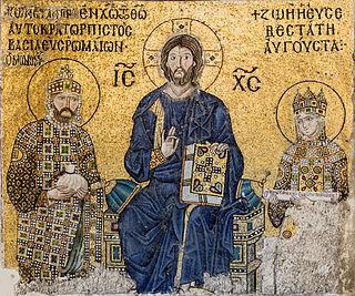 Constantine IX Monomachos Byzantine emperor