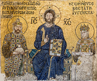 Post-classical history - Mosaic of Empress Zoe and Emperor Constantine IX standing beside Christ and adorned with halos.