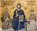 Empress Zoe mosaic Hagia Sophia.jpg