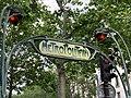 Entrée Station Métro Philippe Auguste Paris 5.jpg