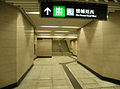Entrance and exit A2 underground passage of Sai Ying Pun Station.jpg