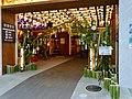 Entrance hall of Bansho-ji decorated with bamboos of Tanabata.jpg