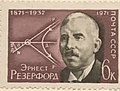 "Ernest Rutherford Quote ""All science is either physics or stamp collecting."".jpg"