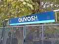 Estacion Olivos.jpg