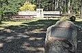 Estonian Cemetery Thirlmere.jpg