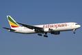 Ethiopian Airlines Boeing 767-300ER ET-ALC BRU 2011-6-3.png