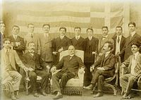 Evangelical School Teachers and Graduates, 1878.JPG