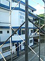 Evangelical Theological College of the Philippines - panoramio.jpg