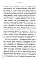 Evgeny Petrovich Karnovich - Essays and Short Stories from Old Way of Life of Poland-336.png