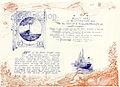 Excelsior (steamship 1882) 02.jpg