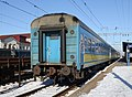 Express train of Kiev 2011 G1.jpg