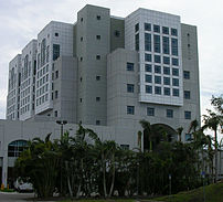 Green Library at Florida International Univers...