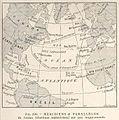 FMIB 37459 Meridiens et Paralleles de l'ocean Atlantic septentrional sur une Mappemonde.jpeg