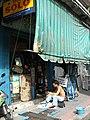 Factory in Bangkok - panoramio.jpg