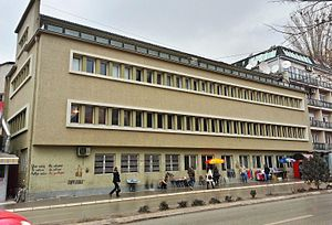 Classical music in Kosovo - Building of the department of music of the Faculty of Arts in Pristina