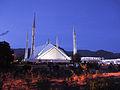 Faisal Mosque at Fajr Islamabad City.jpg