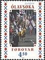 Faroe stamp 330 olavsoka - horses on parade.jpg