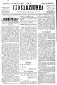 Federațiunea 1869-12-28, nr. 146.pdf